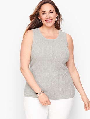 Textured Sweater Shell - Shimmer